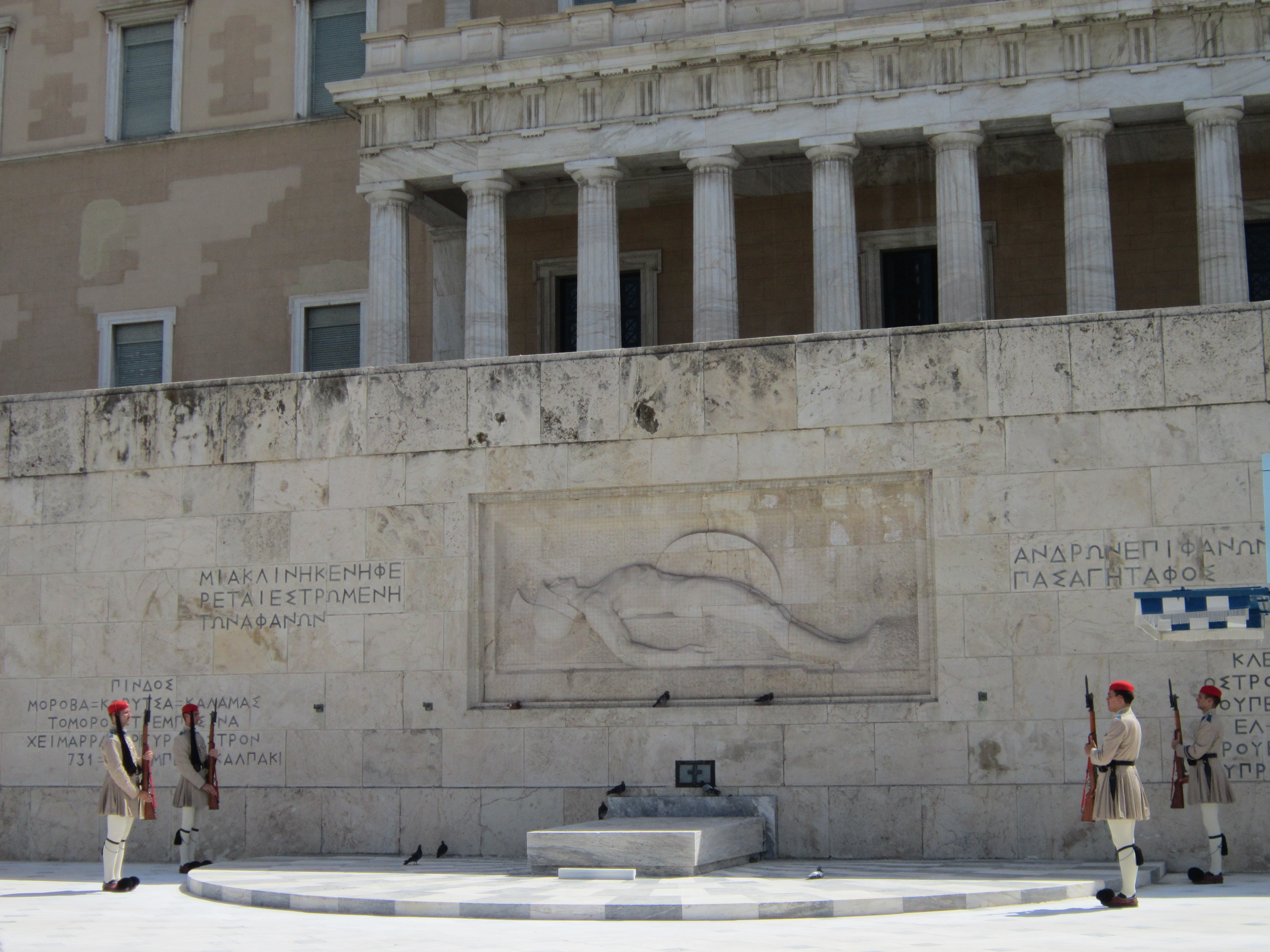 Tomb Of the Unknown Solider, Greek Parliament.