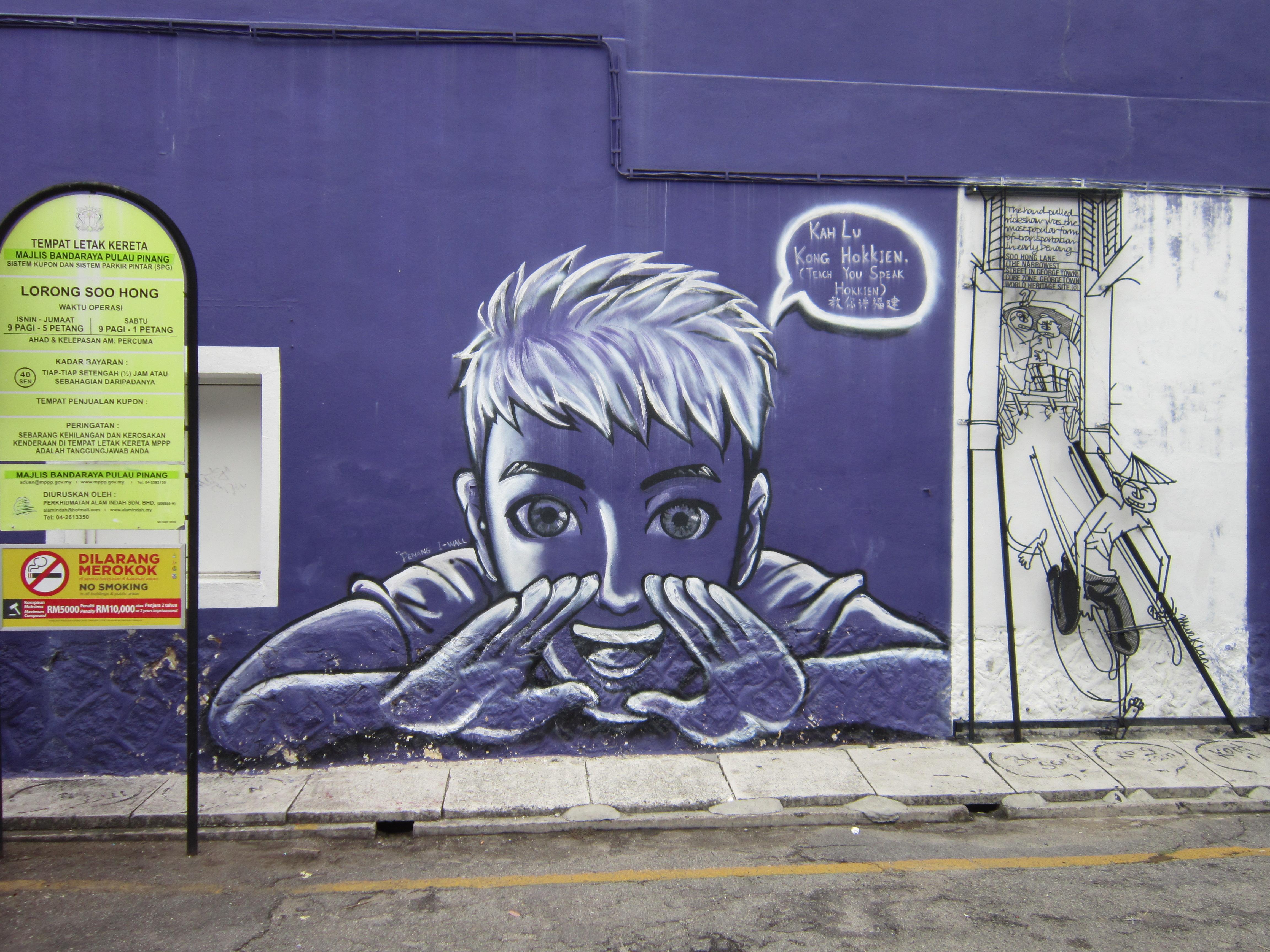 Penang Street Art Teach You