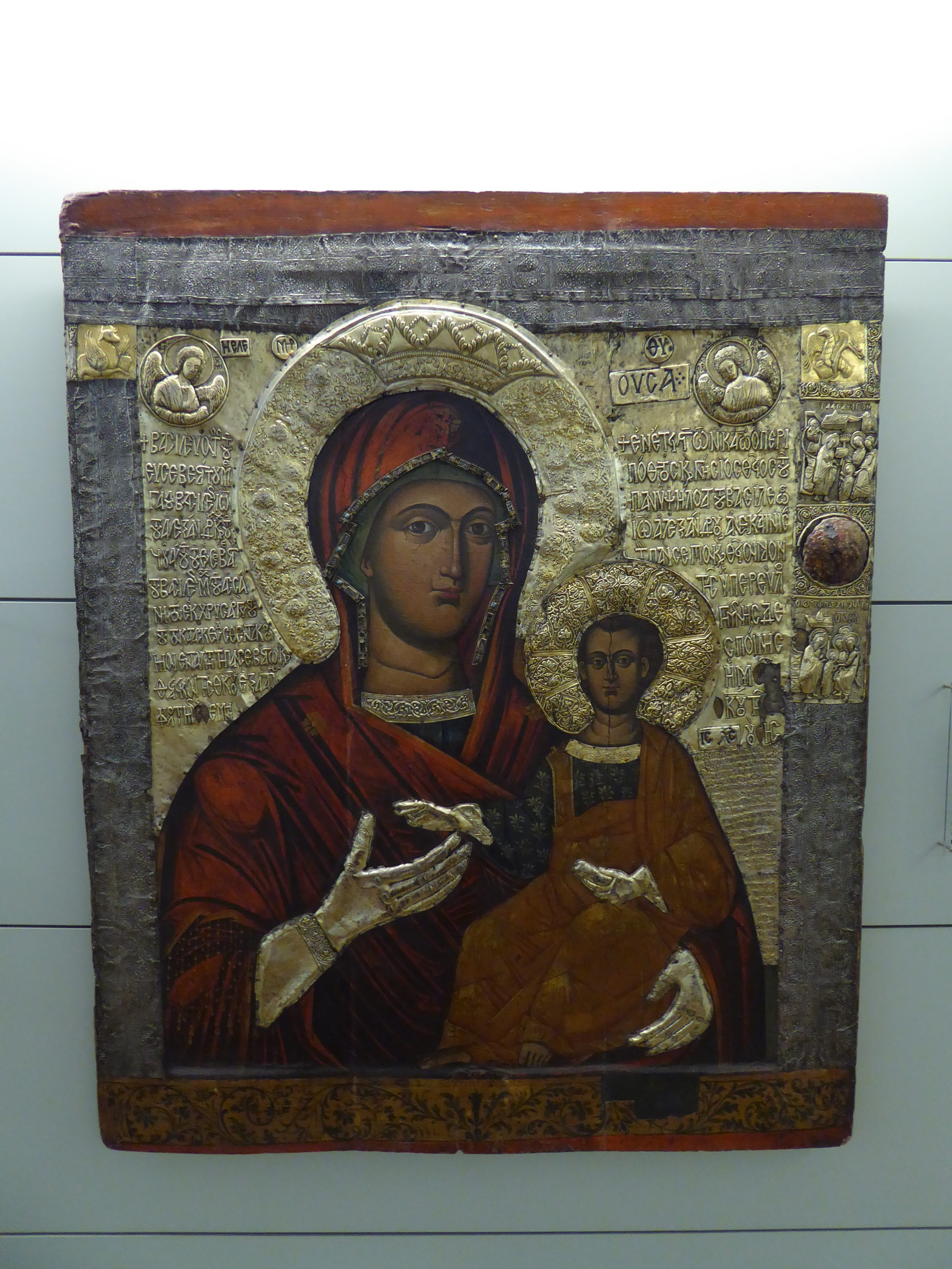 Eastern Orthodox Art in the National Archaeology Museum in Sofia