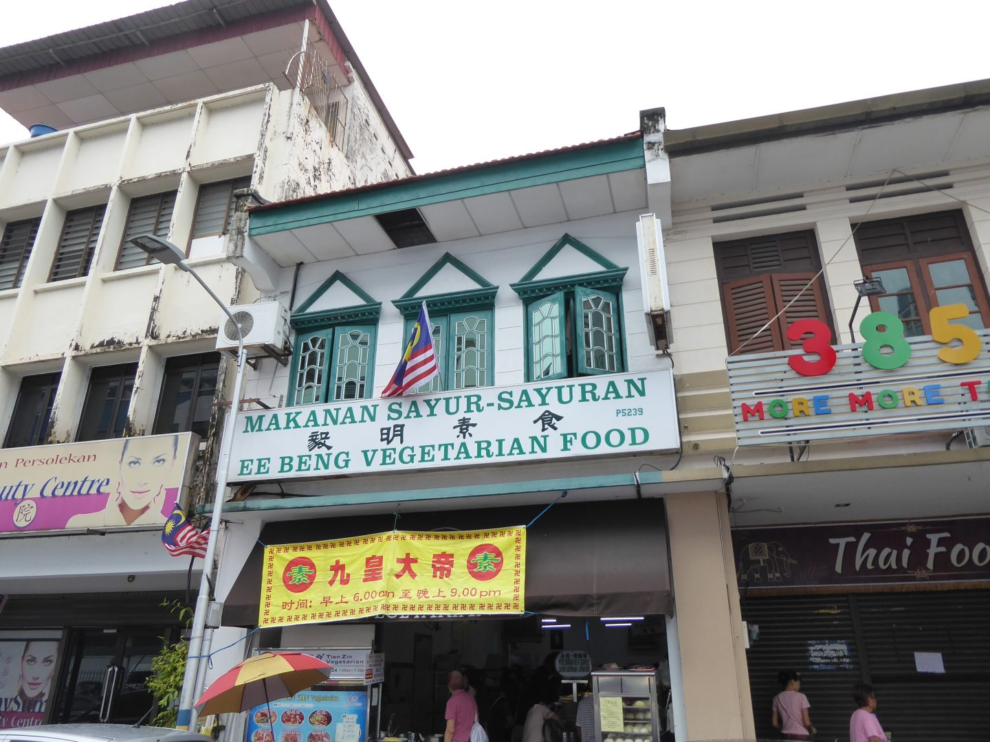 Vegetarian Penang Guide - 5 places to eat in George Town