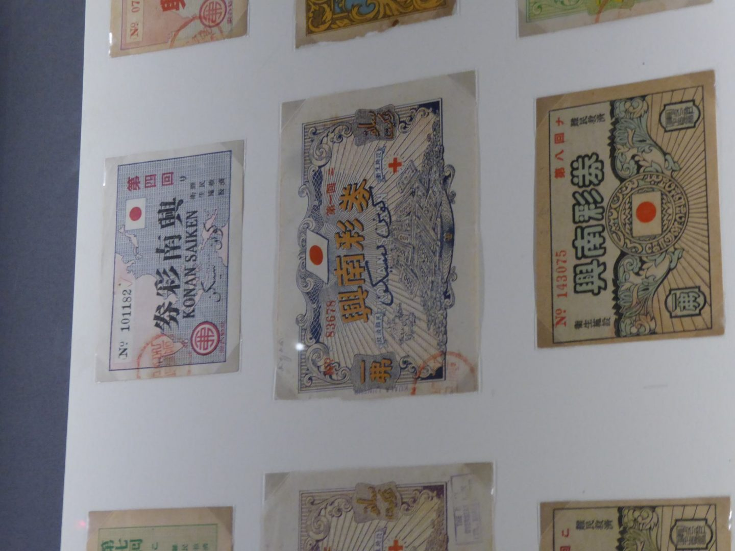 Money used under the Japanese Occupation, 1942-1945 - on display at the Singapore National Museum