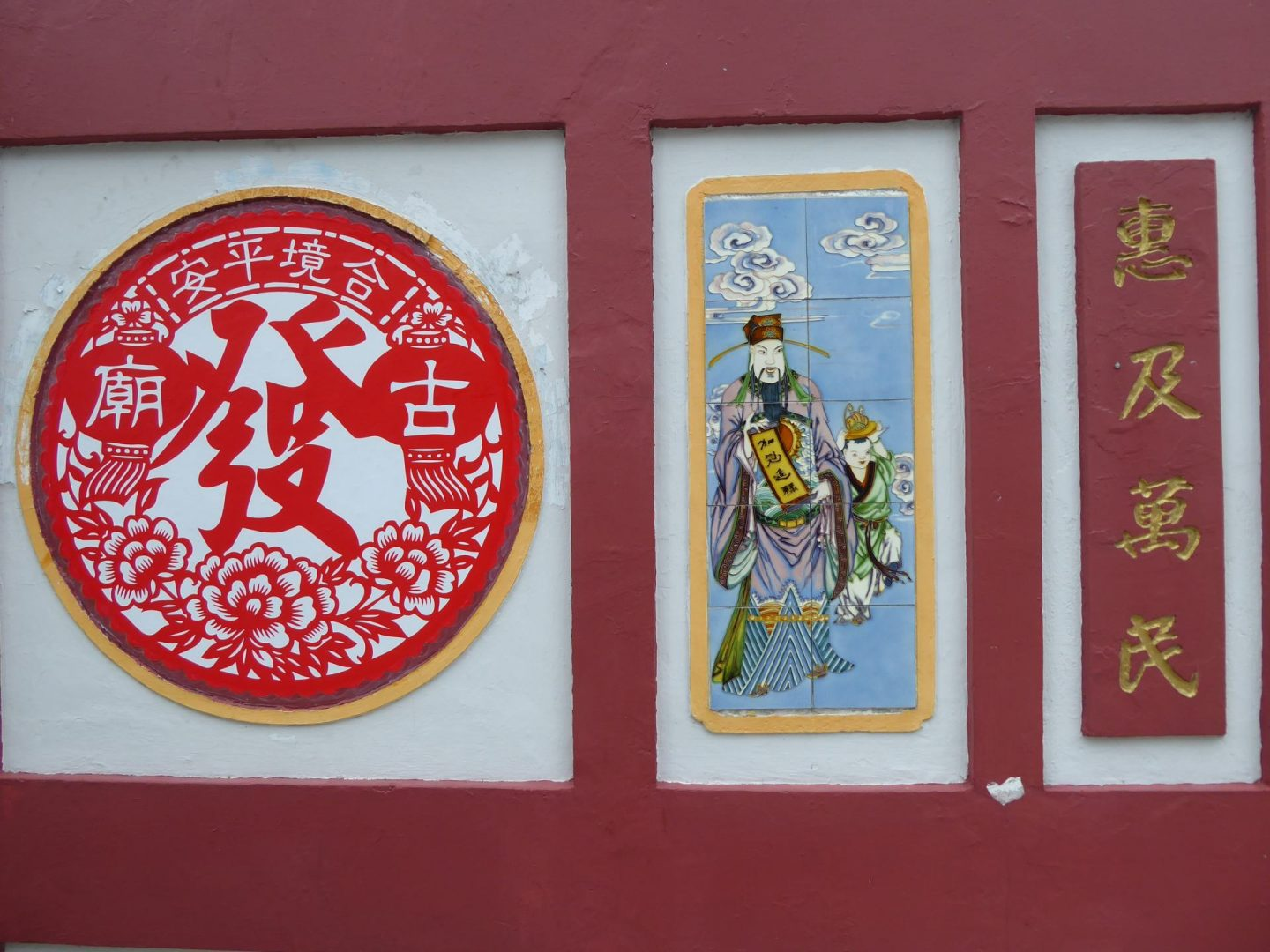 Artwork at the Old Chinese Temple in Johor Bahru