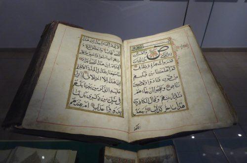 Quran on display in the Islamic Arts Museum in Kuala Lumpur